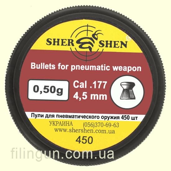 Кулі для пневматичної зброї Шершень DS-0.50 g