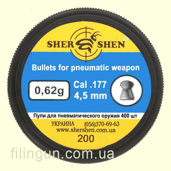 Кулі для пневматичної зброї Шершень DS-0.62 g (200 шт.)
