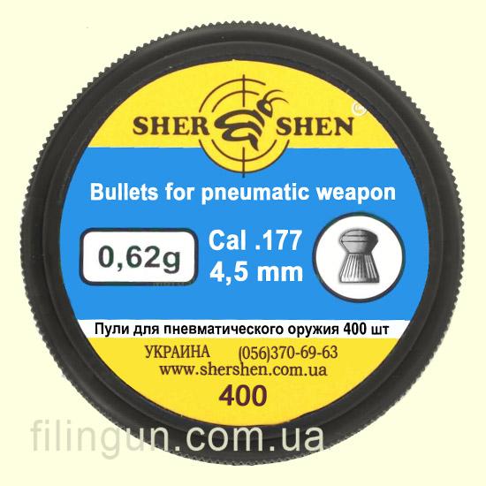 Кулі для пневматичної зброї Шершень DS-0.62 g