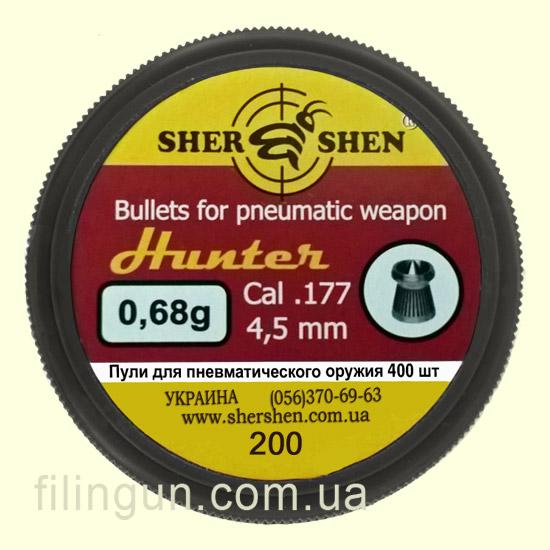 Кулі для пневматичної зброї Шершень Hunter DS-0.68 g (200 шт.)