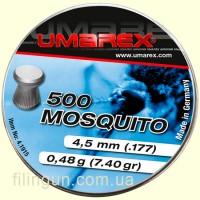Кулі для пневматичної зброї Umarex Mosquito