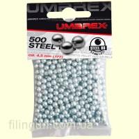 Шарики Umarex BB Steel Shots 500 шт