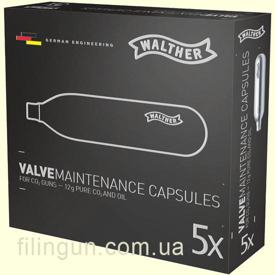 Баллоны Walther 12 g Valve Maintenance Capsules