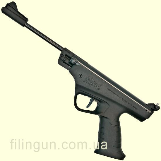 Пневматический пистолет ИЖ 53М - фото