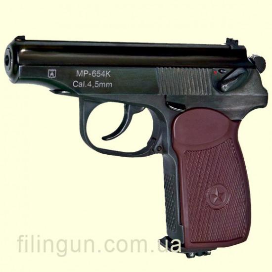 Пневматический пистолет MP-654К новая рукоятка