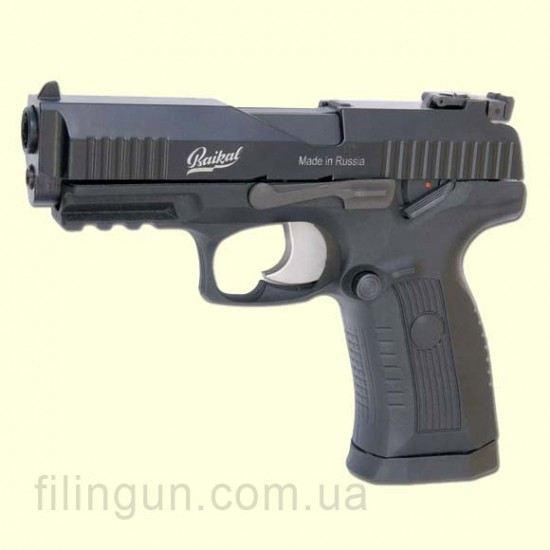 Пневматический пистолет МР 655К