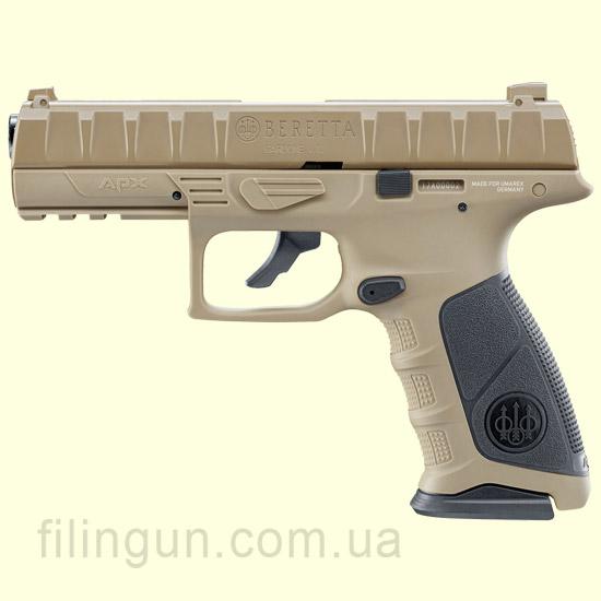 Пневматичний пістолет Beretta APX FDE