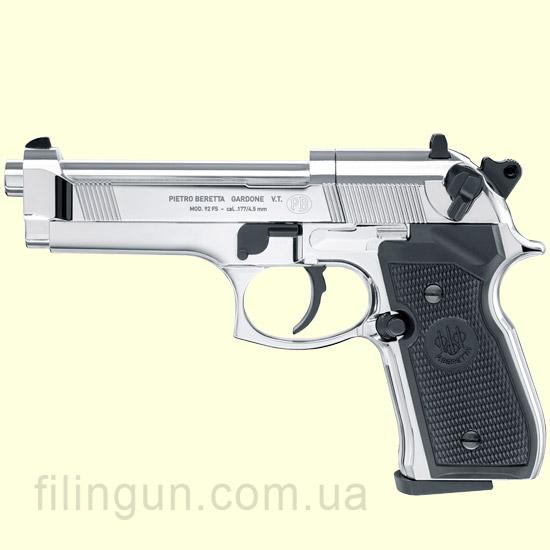 Пневматический пистолет Beretta M 92 FS Polished Chrome