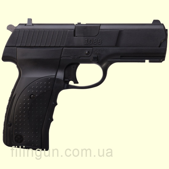 Пневматический пистолет Crosman 1088