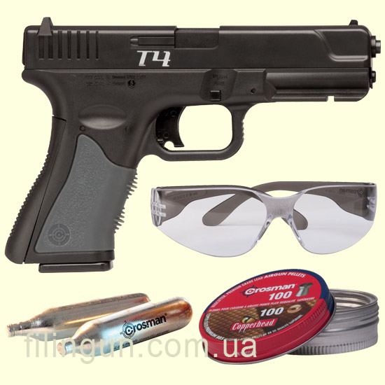 Пневматичний пістолет Crosman T4 Kit – купити в інтернет-магазині ... d4d96d4557471