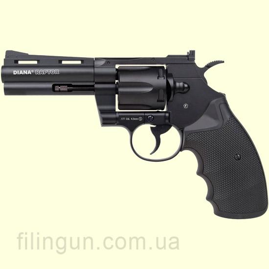 """Револьвер пневматический Diana Raptor 4"""""""