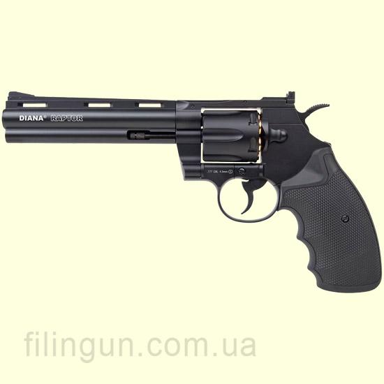 """Револьвер пневматичний Diana Raptor 6"""""""
