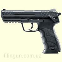 Пістолет пневматичний Heckler & Koch HK45