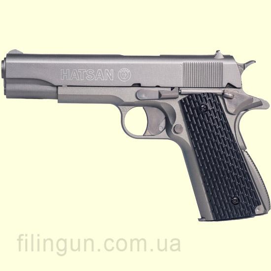 Пістолет пневматичний Hatsan H-1911