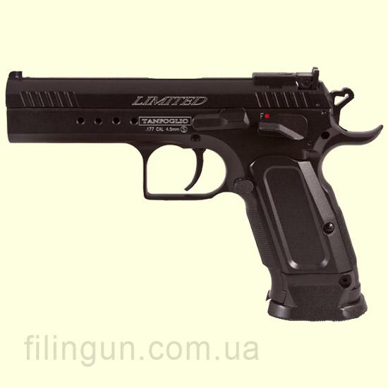 Пневматический пистолет KWC Tanfoglio Limited KMB88AHN Blowback