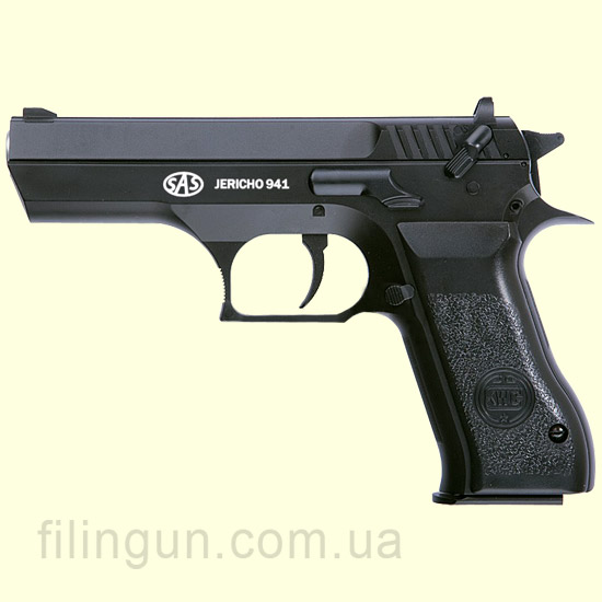 Пистолет пневматический SAS Jericho 941 (KM-43ZDHN)