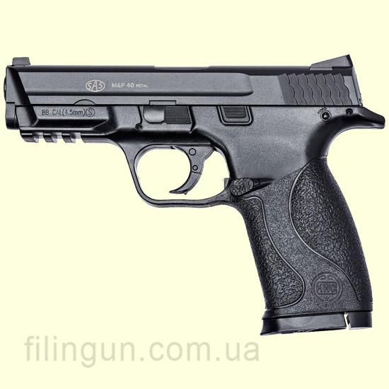 Пистолет пневматический SAS S&W MP-40 Metal