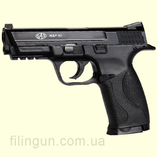 Пистолет пневматический SAS S&W MP-40 (KM-48HN)