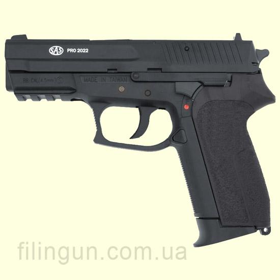 Пистолет пневматический SAS Sig Sauer Pro 2022 (KM-47HN)