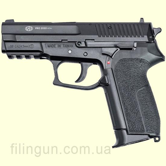 Пистолет пневматический SAS Sig Sauer Pro 2022 Metal
