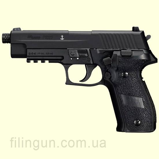 Пістолет пневматичний Sig Sauer Air P226 BLK