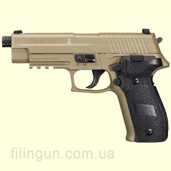 Пистолет пневматический Sig Sauer Air P226 FDE - фото