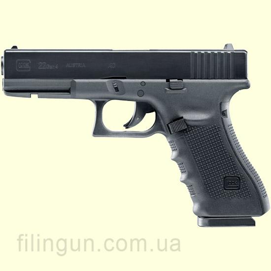Пистолет пневматический Umarex GLOCK 22 Gen4