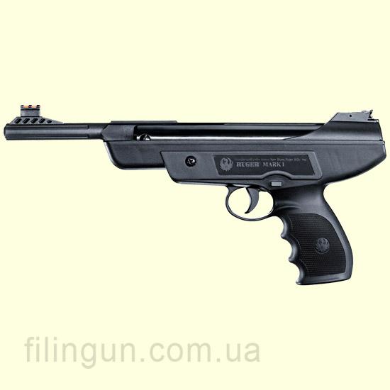 Пистолет пневматический Ruger Mark I