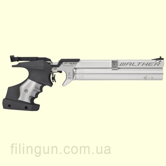 Пневматичний пістолет Walther LP400 Alu right, 5D-grip, size M-L