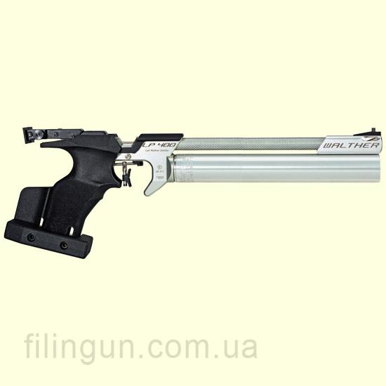 Пневматичний пістолет Walther LP400 Club right/left, size S-L