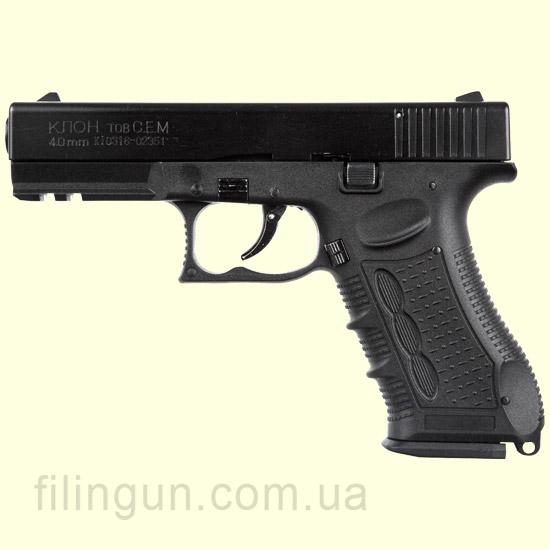 Пістолет флобера СЕМ Клон