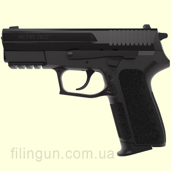 Пістолет стартовий Retay 2022 Black