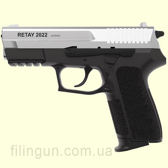Пістолет стартовий Retay 2022 Chrome - фото