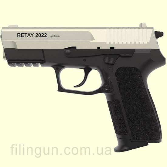Пістолет стартовий Retay 2022 Satin