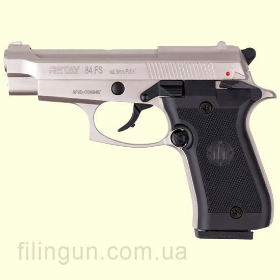 Пістолет стартовий Retay 84FS Satin