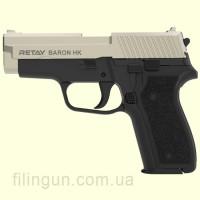 Пистолет стартовый Retay Baron HK Satin/Black
