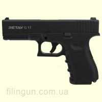 Пистолет стартовый Retay G 17 Black