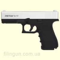 Пистолет стартовый Retay G 17 Chrome