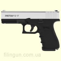 Пистолет стартовый Retay G 17 Nickel
