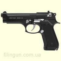 Пистолет стартовый Retay Mod.92 Black/Nickel