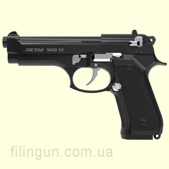Пістолет стартовий Retay Mod.92 Black/Nickel