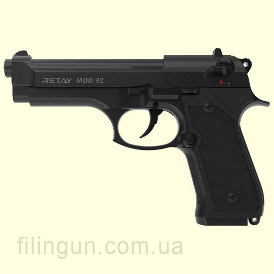Пістолет стартовий Retay Mod.92 Black