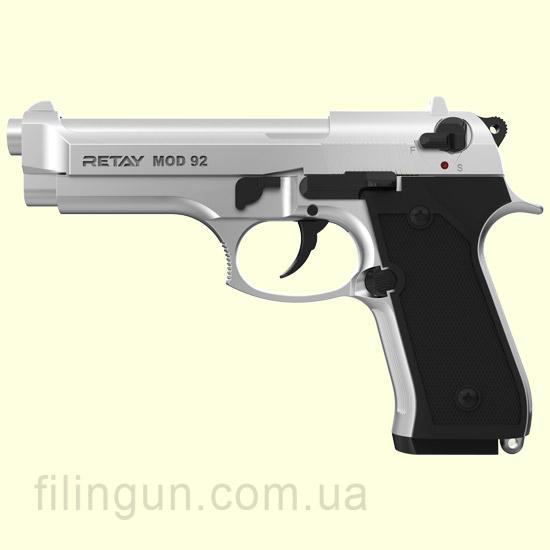 Пистолет стартовый Retay Mod.92 Chrome