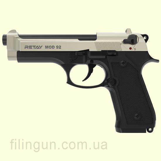 Пистолет стартовый Retay Mod.92 Satin/Black