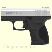 Пистолет стартовый Retay P114 Chrome