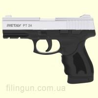Пистолет стартовый Retay PT24 Nickel