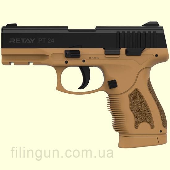 Пистолет стартовый Retay PT24 Tan