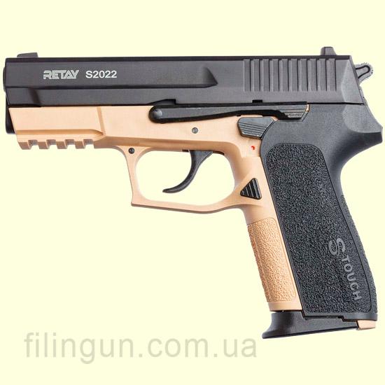 Пістолет стартовий Retay S2022 Sand