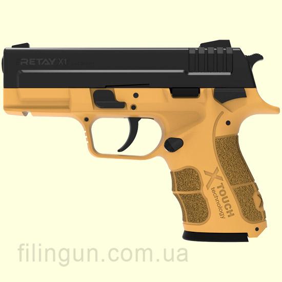 Пистолет стартовый Retay X1 Sand