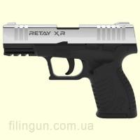 Пистолет стартовый Retay XR Nickel